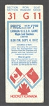 1972 Canada-Russia Series Game 2 Ticket Stub from Maple Leaf Gardens
