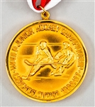 Team Canada 1987 World Junior Hockey Championship Gold Medal Commissioned by Harold Ballard - Punch-up in Piestany All-Out Brawl!