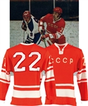 Vyacheslav Anisins Early-1970s IIHF World Championships CCCP Game-Worn Jersey from Anders Hedbergs Personal Collection with His Signed LOA